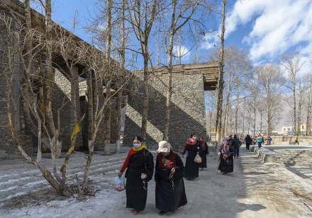 Jianamani Visitor Center.