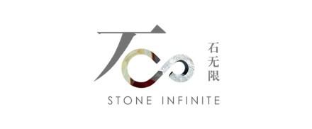 "Xiamen Stone Fair: ""Stone Infinite"" Ausstellung."