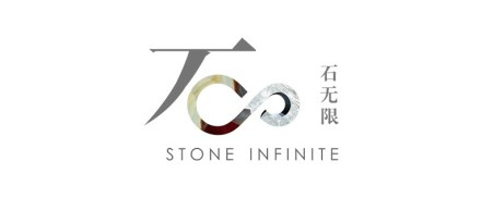 "Logo of ""Stone Infinite"" exhibition."