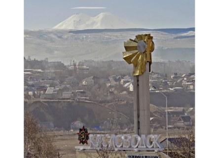Der Nordkaukasus bei Kislovodsk. Foto: Aleksandr Markin / Wikimedia Commons