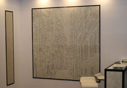 """<a href=""""http://www.fishfunchina.com/""""target=""""_blank"""">Foshan Sky Wolf Mosaic</a>."""
