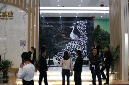 "<a href=""http://www.xinpengfei.com/""target=""_blank"">Xinpengfei Industry</a>."