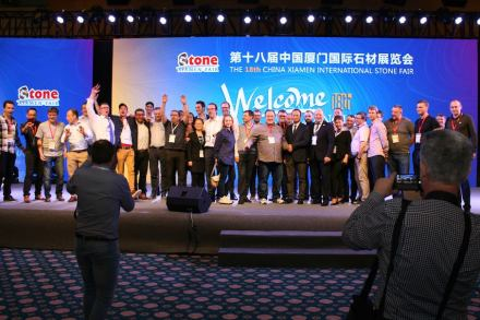 Xiamen Stone Fair 2018: Party zum Bankett.