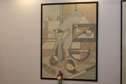 Fishfun Mosaic.
