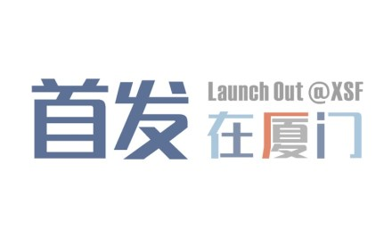 Logo New Product Launch.