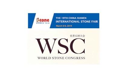 World Stone Comgress at Xiamen Stone Fair.
