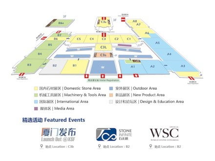 Floor plan of Xiamen Stone Fair 2019.