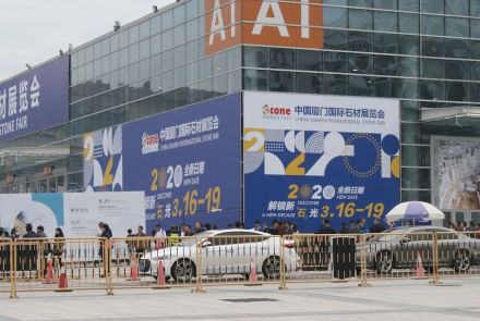 Xiamen Stone Fair 2010 will be held from March 16 until 19.