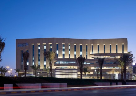 LOM architecture and design: die Nationalbank von Oman.
