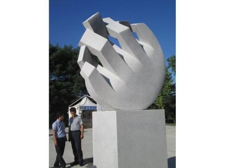 Skulptur von Agnessa Petrova.