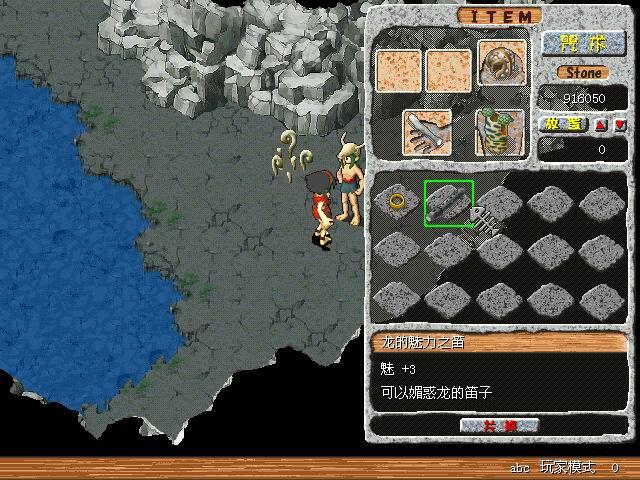 longxue0529_009