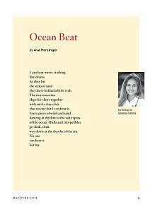 poem_sample_ocean_beat