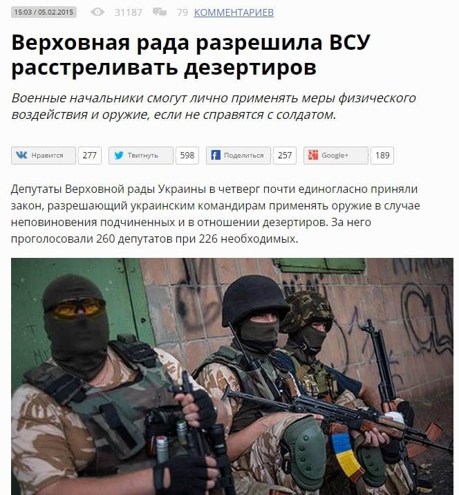 Скриншот сайта Lifenews.ru