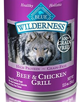 What's The Best Tasting Dog Food For Picky Eaters? 12