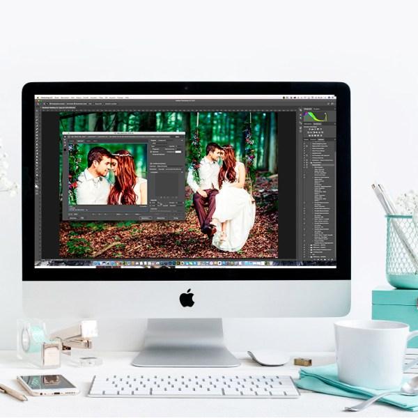 Photoshop-Action: Fotos für Internet optimieren