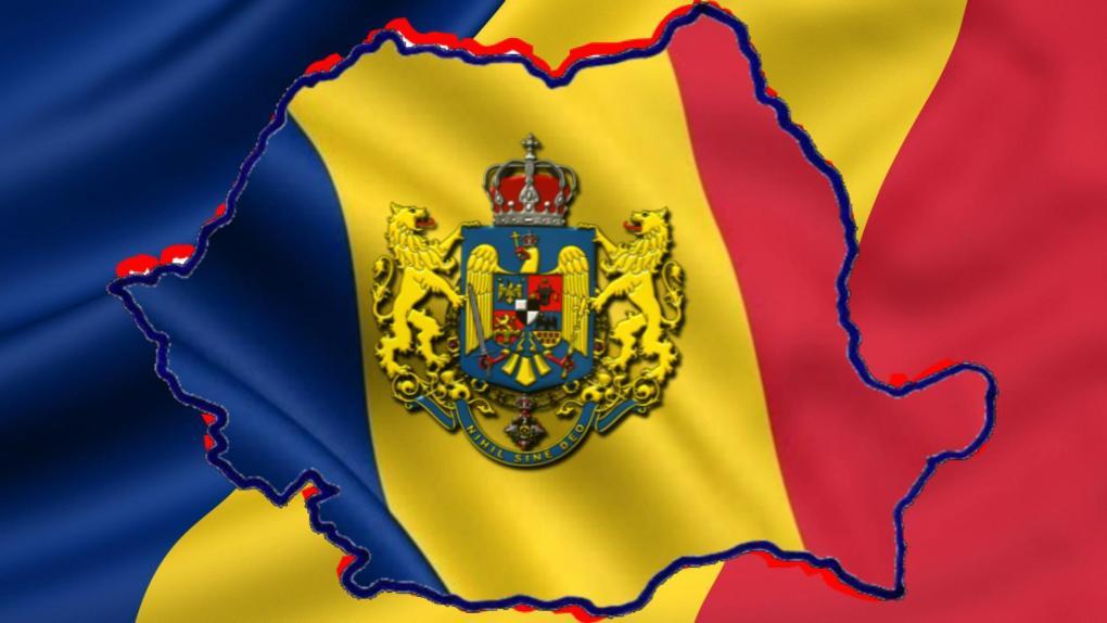 La Mulți Ani România