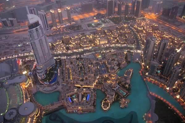 Aussicht von Burj Khalifa Dubai