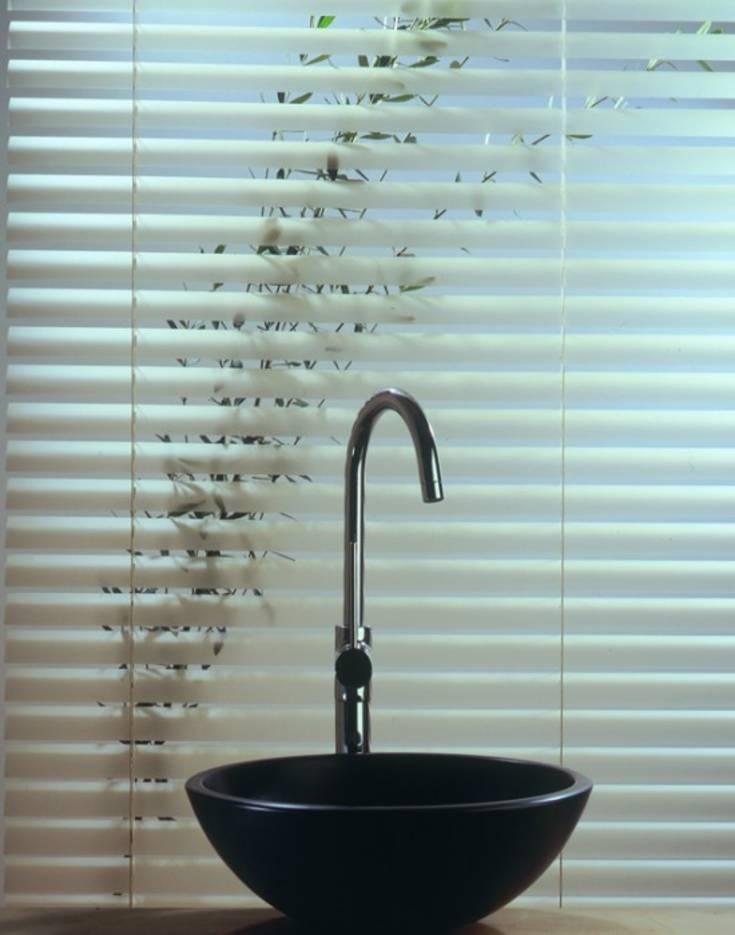 stores pour une salle de bain tendance