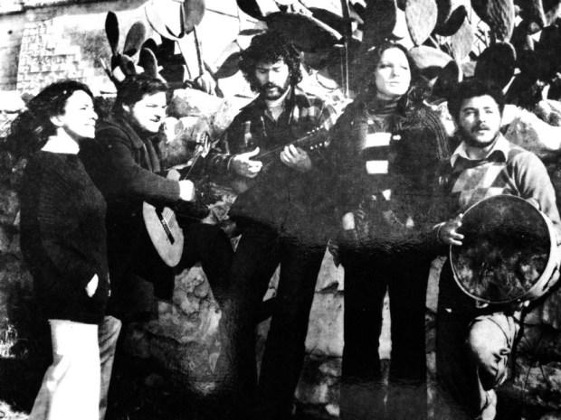 canzoniere grecanico salentino 1975