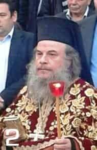 Kaxrimanis Serafim