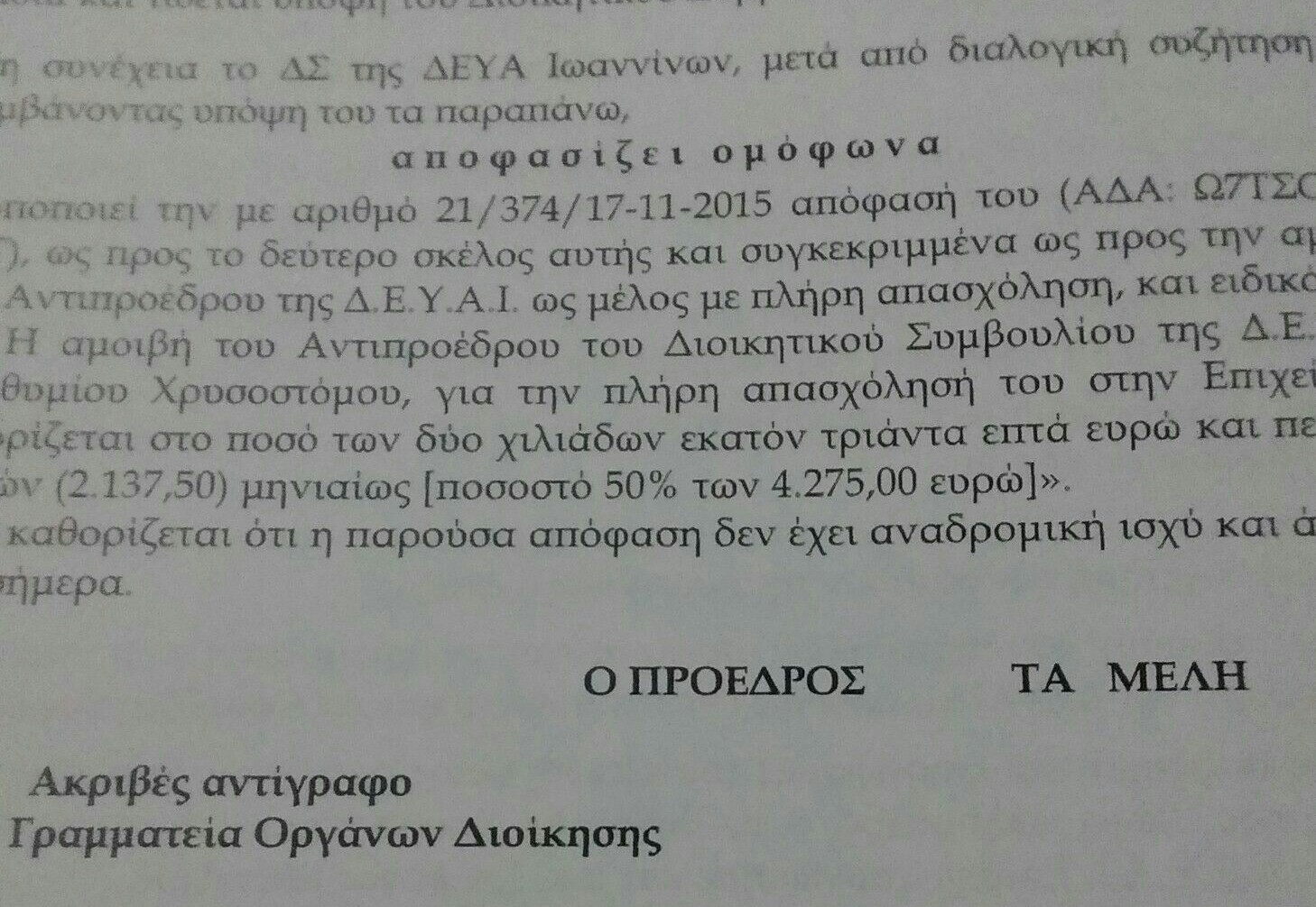 Xrisostomou ADA 3