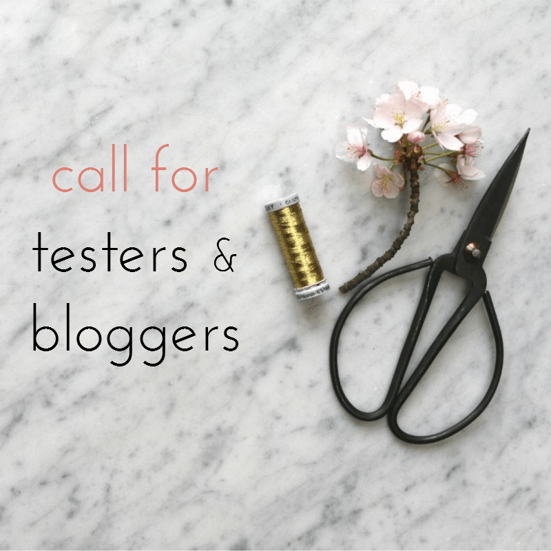 Call for testers and bloggers (or Instagrammers)