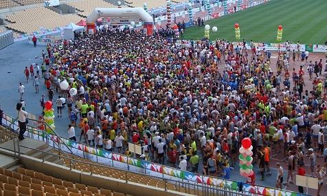 Marathon Costa de la Luz