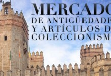 Cartel M.Antiguedades 2016 A