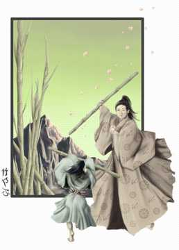 A Piece of Bamboo, illustration by Socar Myles