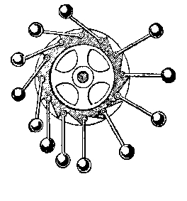 First Perpetual Motion Machine