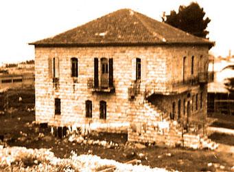 Sari Nasir's childhood home