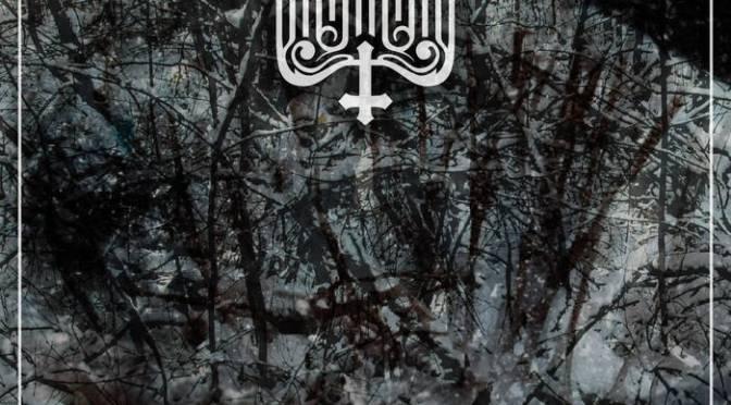 Underground Sounds: Мрамор – 9 дней