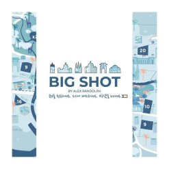 Big Shot di Alex Randolph