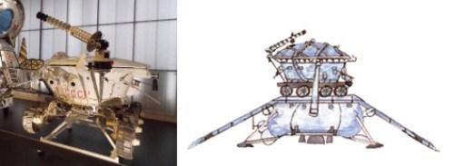Lunokhod 1 Rover (© London Visitors)