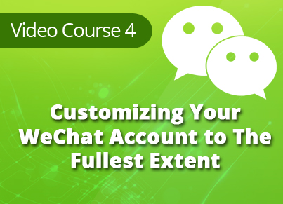 WeChat Marketing Secrets Video Training Module 4