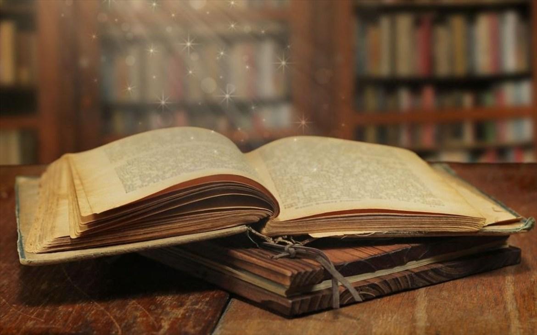 Βασικό Λεξιλόγιο Αρχαίας Ελληνικής