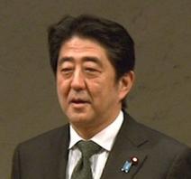 Japanese PM Shinzo Abe