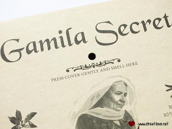 Gamila11