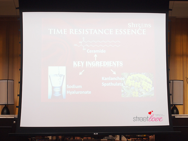 Shizens Time Resistance Essence 7