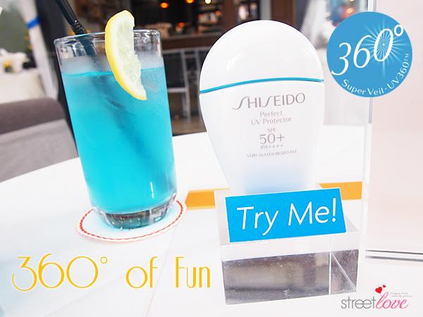 Shiseido Perfect UV Protector SPF50
