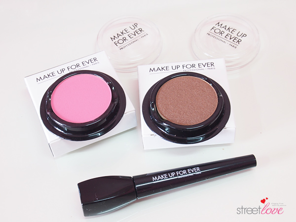 Make Up For Ever Artist Shadow Tutorial 2