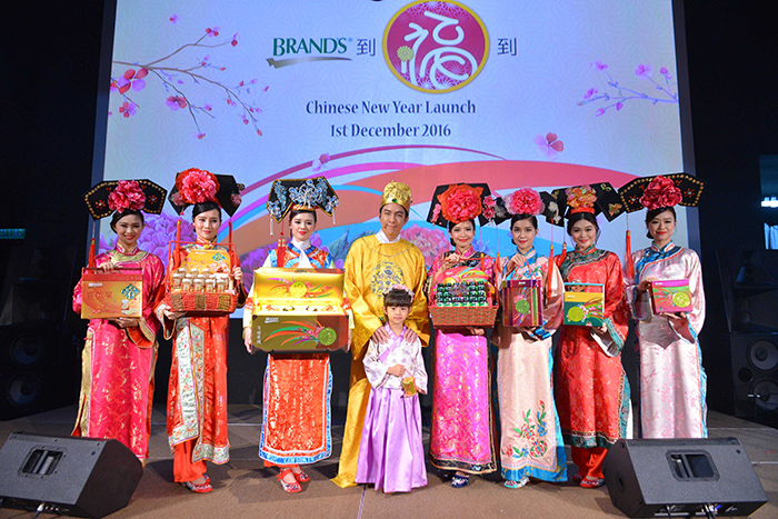 Lifestyle Sunday: BRAND'S Chinese New Year Gift Boxes and Hampers Offer Imperial Blessings of Good Health