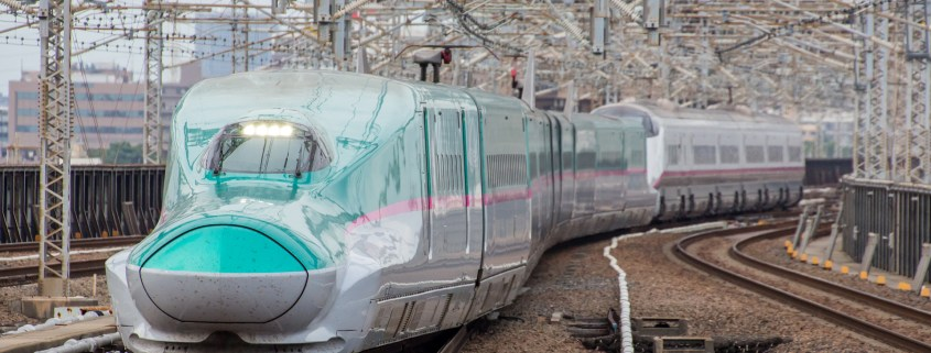 train photo of JR_East_Japan_Shinkansen_E5