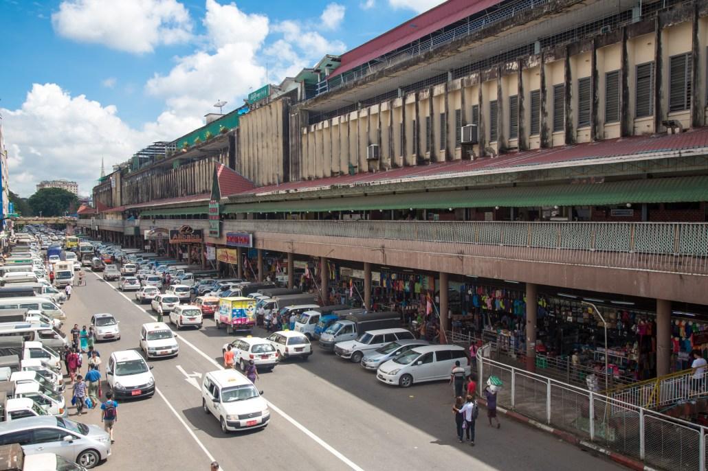 Theingyi Market Yangon(テインジーマーケット)