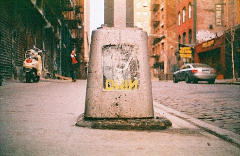 Street Art by Dain in NYC