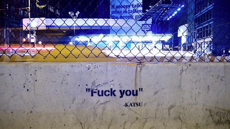 fuck_you_stencil_by_katsu.jpg