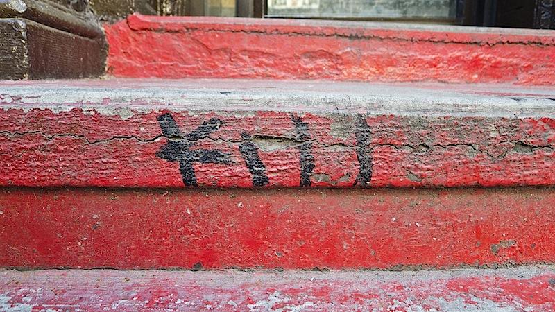 kill_written_on_steps_in_the_east_village.jpg