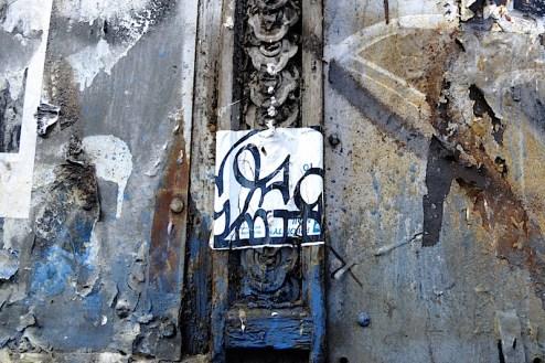 a Katsu sticker found in SoHo, NYC