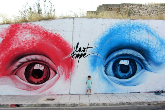 By iNO in Athens, Greece on Meeting of Styles 2012