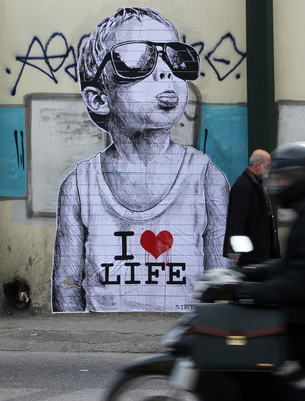 by STMTS in Athens, Greece.